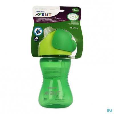 Philips Avent Drinkbeker Rietje Boy Groen 300ml SCF798/01